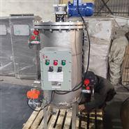 西门子控制刷式过滤器总体详述