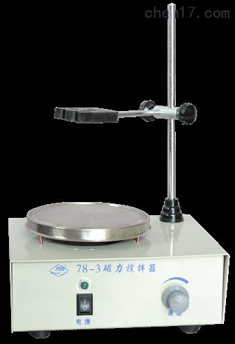 78-3磁力搅拌器