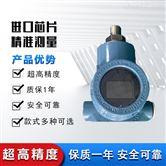 RS485智能壓力變送器水壓液壓氣壓傳感器