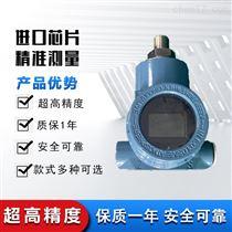 RS485智能压力变送器水压液压气压传感器