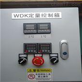 WDK温控制冷制热系统