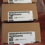 西安西门子S7-1500CPU模块代理商