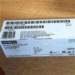 宝鸡西门子S7-1500CPU模块代理商