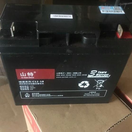 山特蓄电池C12-18含税运