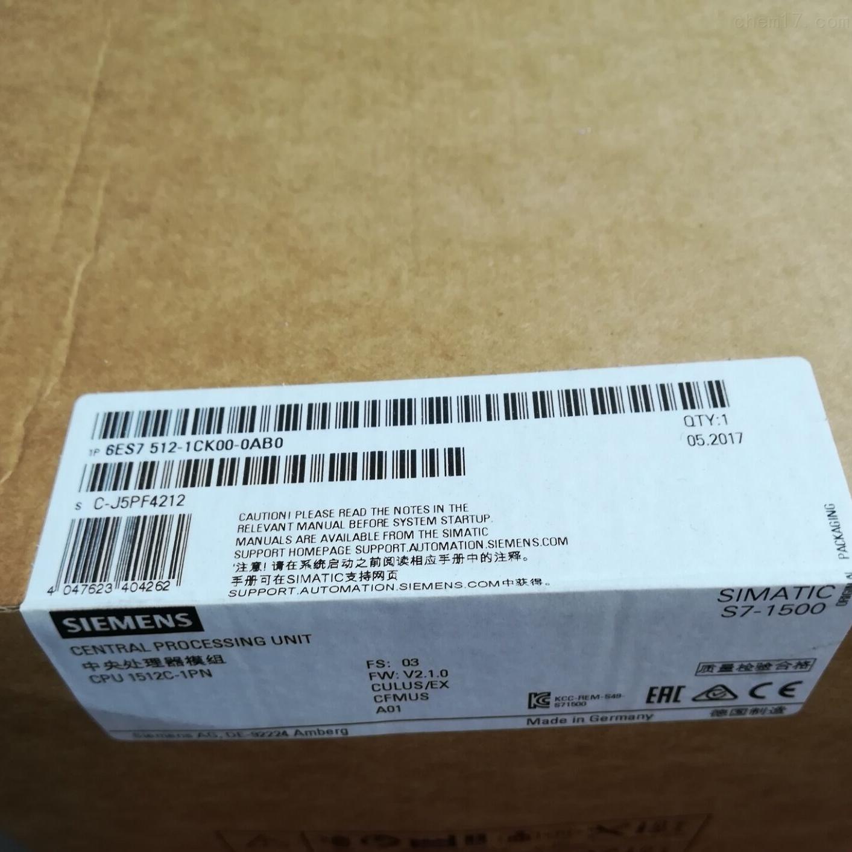 铜川西门子S7-1500CPU模块代理商