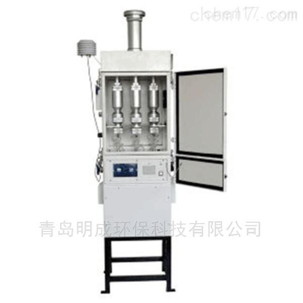 LB-6TD六通道环境空气颗粒物采样器