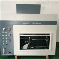 上海針驗試驗儀