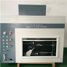 上海针验试验仪