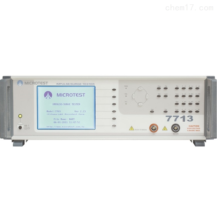 益和MICROTEST 7713 线圈层间短路测试仪