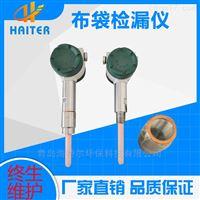 MODEL-100袋布除尘 除尘管道粉尘浓度监测仪