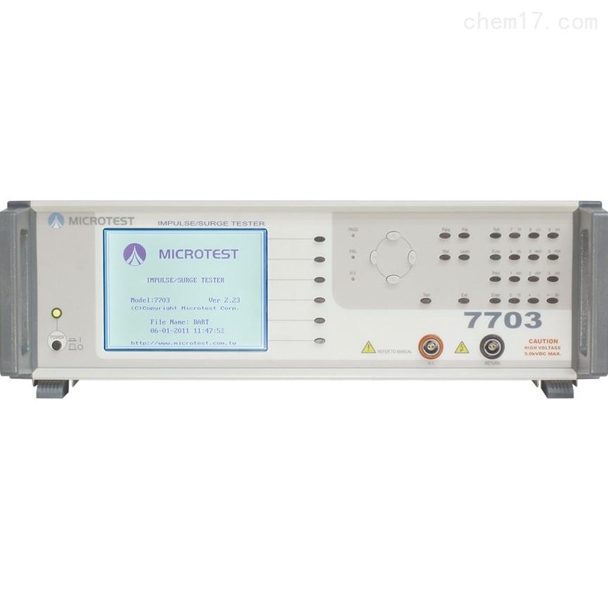 益和MICROTEST 7703 线圈层间短路测试仪