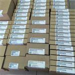 张掖西门子S7-1500CPU模块代理商
