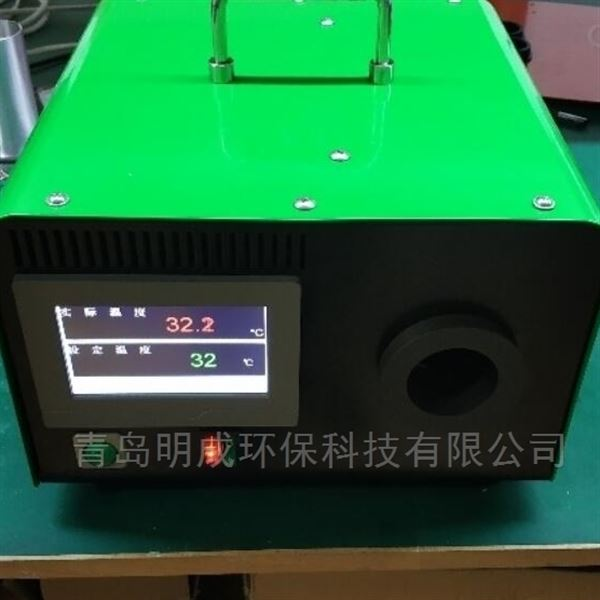 黑体红外校准炉红外测温仪校准仪LB-6100