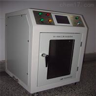 小物品辐射监测仪