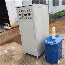 电力三级承试工频耐压试验装置价格