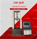 微機控制電子萬能試驗機-伺服電機