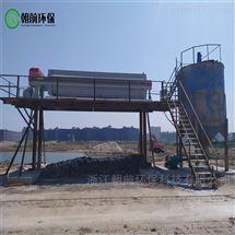 朝前环保  工地打桩泥浆处理 效果好成本低