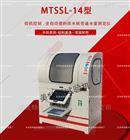 微機塑料排水板帶通水量儀-SL/T235