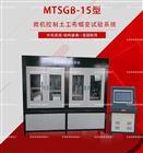 微機控制土工布蠕變試驗系統 -GB/T 17637
