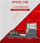 土工布抗磨損試驗儀-GB/T17636規范執行