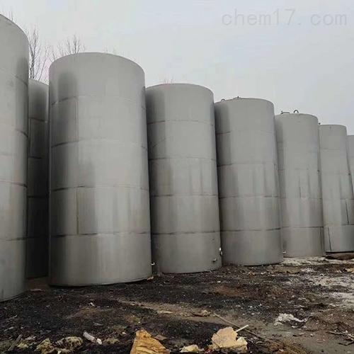 <strong>二手20吨不锈钢搅拌罐购销厂家</strong>