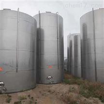 30立方二手高层不锈钢储水罐常年出售