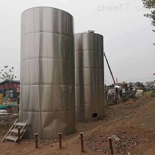 出售50方二手不锈钢储罐二手设备厂