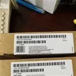呼伦贝尔西门子S7-1500CPU模块代理商