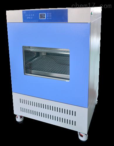 ZPX-S2振荡培养箱