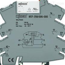 857-358/006-000现货出售WAGO的继电器模块