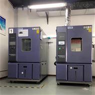 AP-GD芯片高低温测试仪