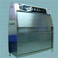 Z-UV紫外老化試驗箱