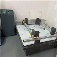 KZ-100VTR模擬運輸振動試驗機