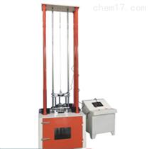 CLC-300塑料冲击试验机