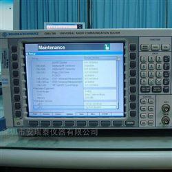 手机综合测试仪