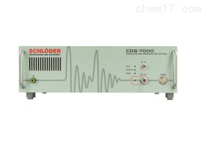 CDG7000德國施羅德CS射頻傳導抗擾度測試系統