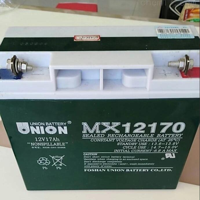 友联蓄电池MX12170含税运