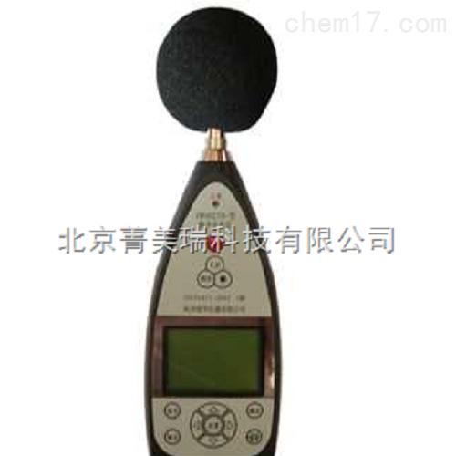 噪声分析仪