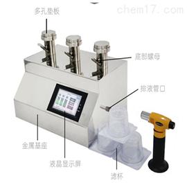 QYW-300G微生物限度检测仪 高配