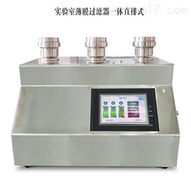 QYW-300G液晶触摸款微生物过滤器