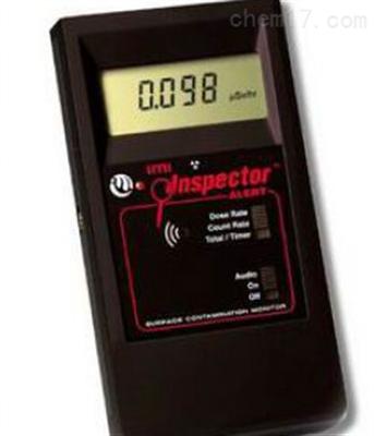 IA-V2手持式輻射人體檢測儀