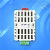 温湿度传感器变送器modbus工业高精度