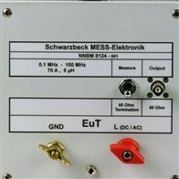 施瓦茨贝科NNBM8124单路线路阻抗稳定网络