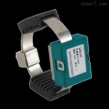 ATE400開關櫃無線測溫傳感器