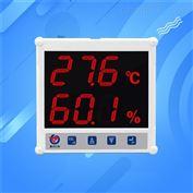 RS485大屏显示温湿度变送器
