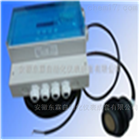 DL-GL-101分體式超聲波液位計