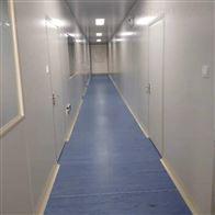 HZD青岛食品厂洁净室检测程序