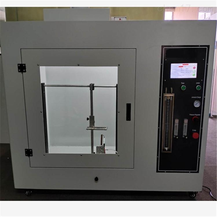 上海水平垂直燃烧测试仪