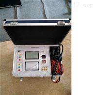 巴中电力承装修试变压器变比测试仪