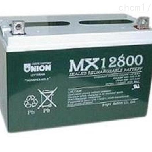 友联蓄电池MX12800精品销售